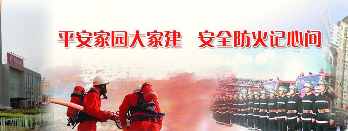 湖南消防设备