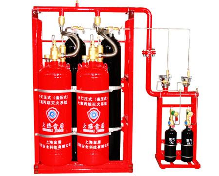 外储压式七氟丙烷灭火系统