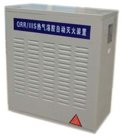 S型气溶胶灭火装置(落地式)