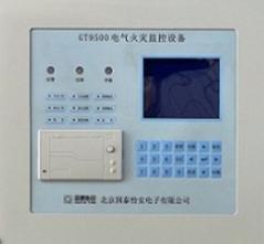 北京电气火灾监控设备
